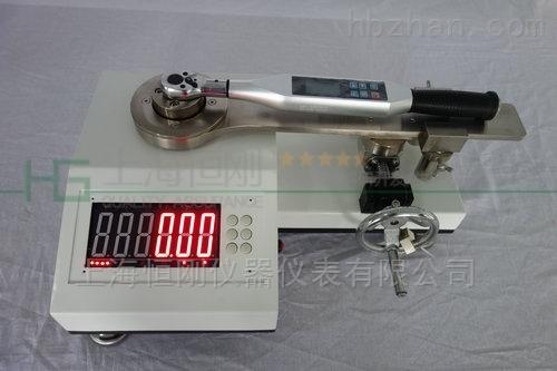 带开关量输入的扭矩扳手测试仪330牛米