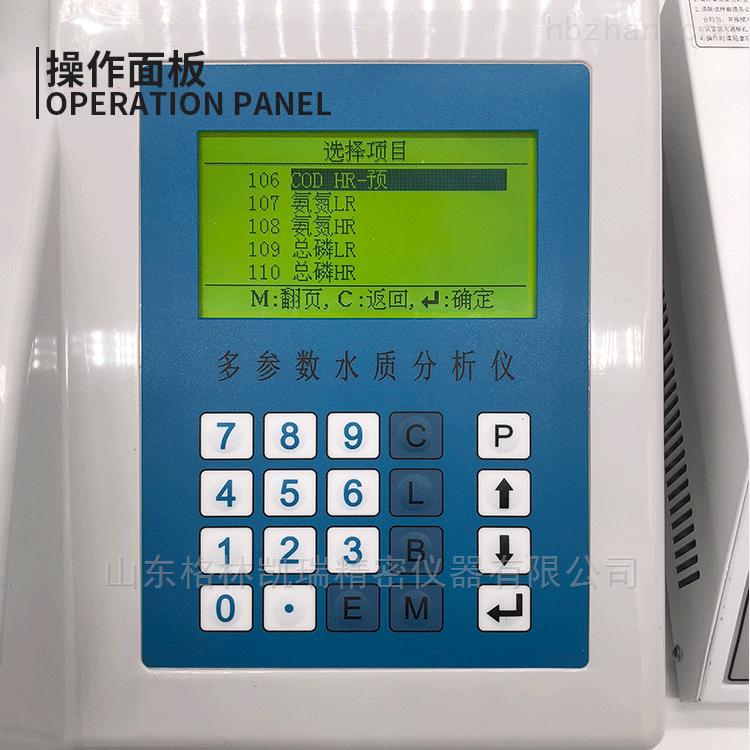 便携cod测定仪品质保证,COD水质检测仪制造,全国顺丰包邮
