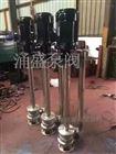 液下式污泥泵排污泵液下泵流量1200m3功率90
