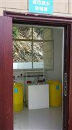 KWC-100牙科医院污水处理设备