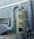 HJ-ZY-09高效工業廢氣處理betway必威手機版官網