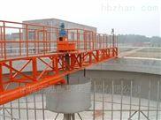 污水处理设备旋转钟式除砂机