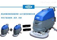 X5-70超市用全自动洗地机