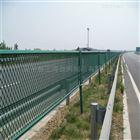 绿色框架防护防眩网