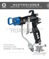 GRACO固瑞克G40混气喷枪高雾化木器家具喷枪