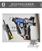美国GRACO固瑞克静电喷枪L60T16高导电性