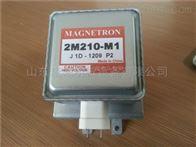 2M210-M12M210-M1松下磁控管