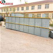 清源供应生产 屠宰场污水处理设备 质量保证