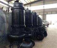 耐腐蚀高温电动潜水渣浆泵