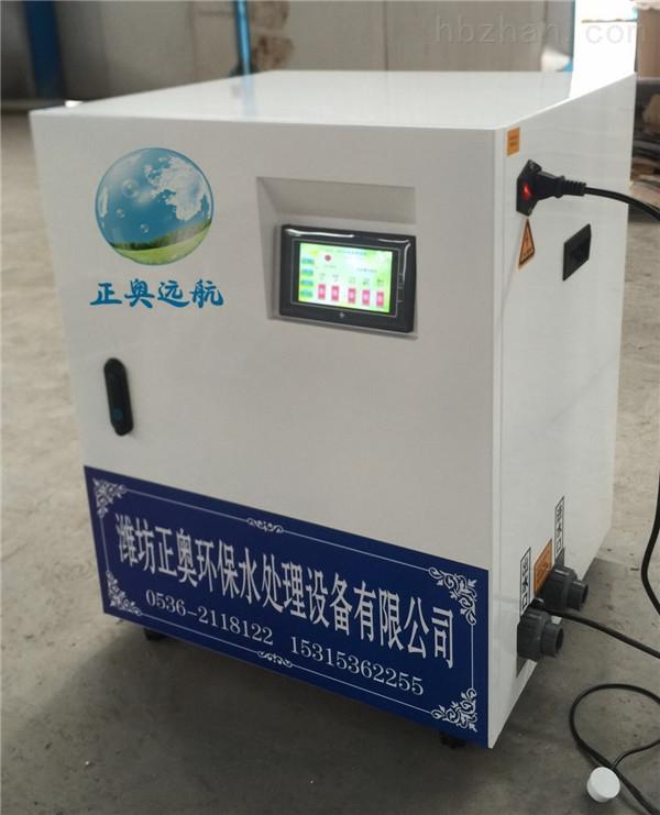 《欢迎咨询》新乡牙科诊所污水处理设备尺寸