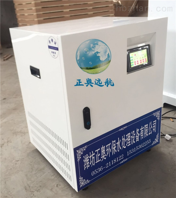 延边牙科诊所污水处理设备尺寸