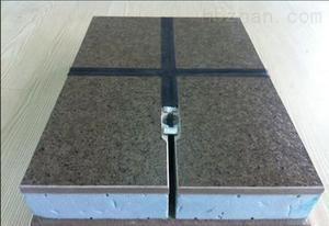 1200*600装饰保温一体板量大可以直接发货。