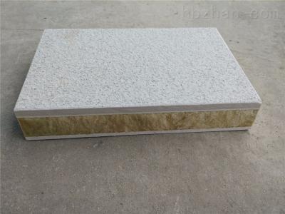 仿石砖保温装饰一体板亦可承兑结算