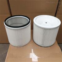 齐全可水洗式气动吸尘器滤芯