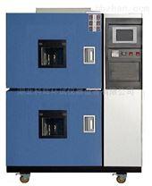 科輝WDCJ-162三箱式高低溫冷熱衝擊試驗箱