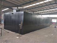 潘集小型生活污水处理装置厂家供应-欢迎光临