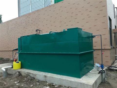 镇海酒店地埋式污水处理设备价格行情欢迎光临