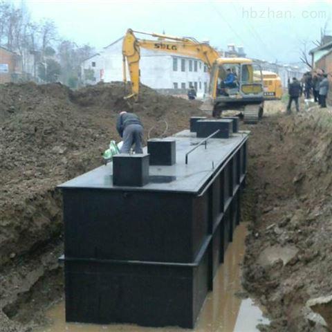 永春小型污水处理设备价格行情欢迎光临