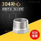 304 201不锈钢丝扣内螺纹补芯 管件