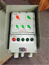 BQC-40A/15KW防爆磁力起动器