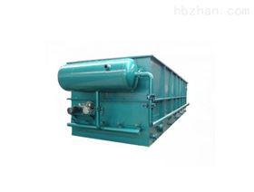 RC洗涤废水处理设备