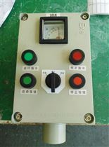 泽州县CLZ53防爆操作柱电动机控制