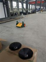 小型电动车间手推式扫地车