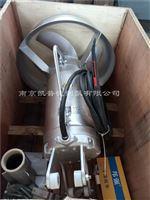 长期潜水式液下搅拌机QJB2.5/8-400/3-740