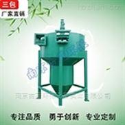 泵吸式旋流除砂机