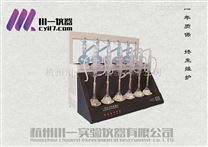 全自動萬用一體化蒸餾儀CYZL-6Y經濟型