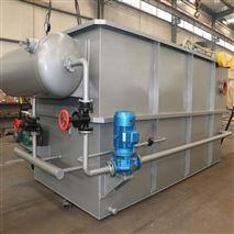 食品污水处理设备专用中科贝特溶气气浮机