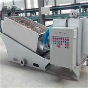 廠家直銷疊螺式污泥脫水機生活污泥處理設備