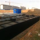 供应城市生活污水处理设备质量保障