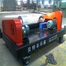 化工废水处理设备-卧螺离心机