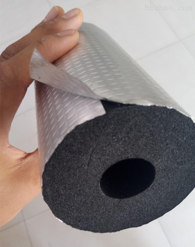 DN15—DN100管道橡塑保温管价格