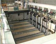 供应凤城市污水处理设备膜生物反应器