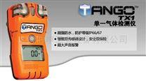美國英思科TangoTX1雙傳感器氣體檢測儀