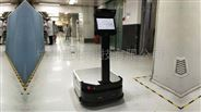 视觉导航机器人 无轨AGV