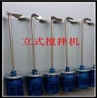 廠家批發 0.37kw液體立式攪拌機