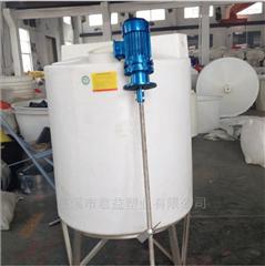 供应不锈钢立式搅拌机 耐酸碱加药搅拌器