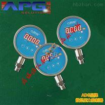 不鏽鋼數字壓力控製器