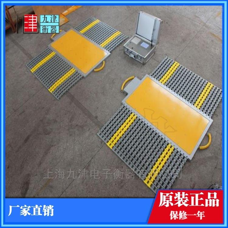 广西南宁移动地磅价格60吨流动简易汽车衡
