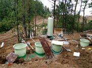 遵義分散式農村汙水處理betway必威手機版官網設施
