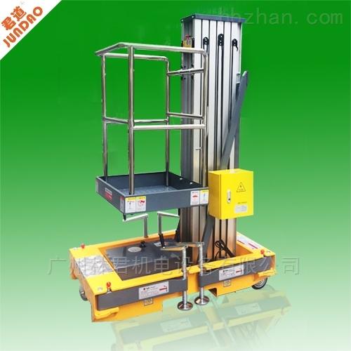 8米升降电动铝合金升降机厂家直销