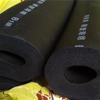 3公分厚B1级橡塑保温棉