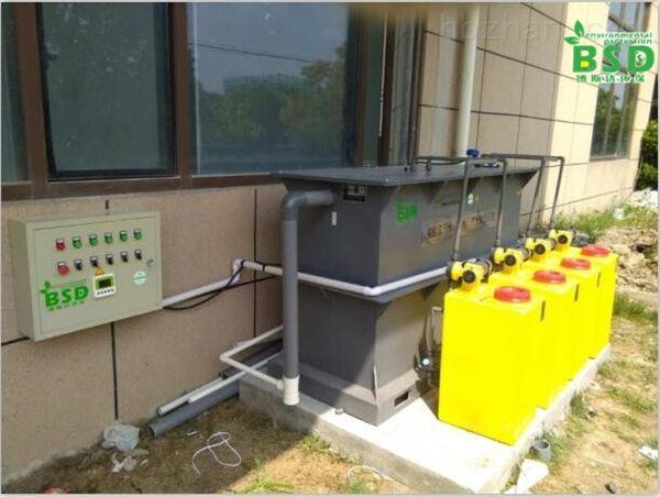 湖州实验室废水处理设备免费场地设计
