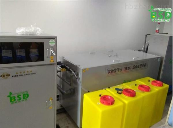 云浮无机实验室污水处理设备技术先进