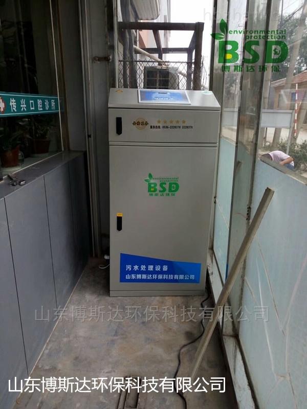 临沧化验室污水处理设备高新技术