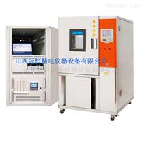 GHL-D臭氧老化試驗箱