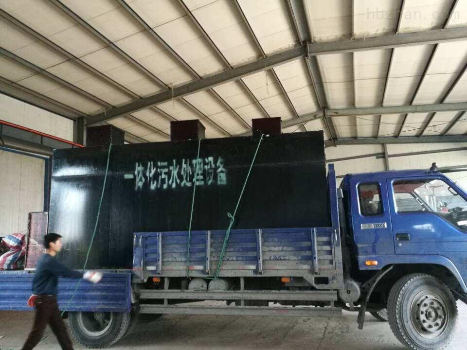 城镇屠宰场废水设备专业制造